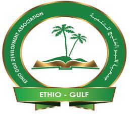 Ethio – Gulf